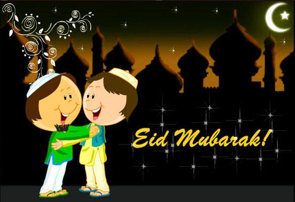 Eid Mubarak 2018 Image for Whatsapp