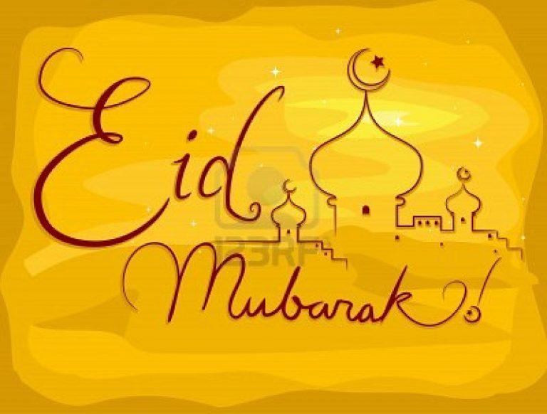 Eid Mubarak 2017 Image