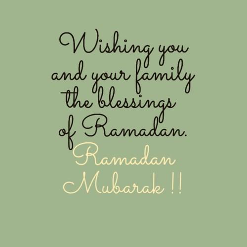 Ramadan Mubarak 2017 DP