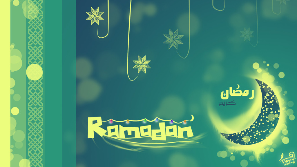 Ramadan Mubarak 2017 HD Wallpaper