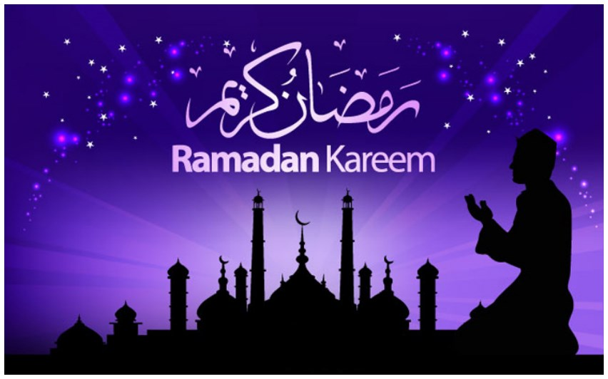 Ramadan Mubarak 2017 Images for Whatsapp