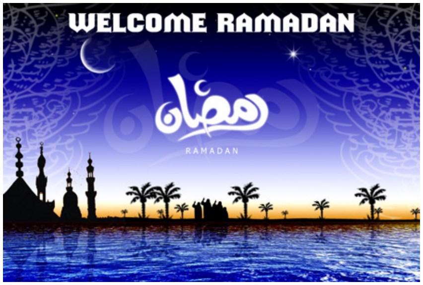 Ramzan Mubarak 2018 Wallpaper