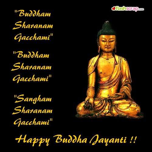Buddha Purnima 2017 Whatsapp DP