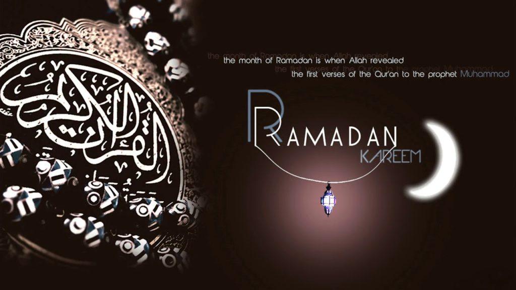 Ramadan Mubarak 2 Line Status
