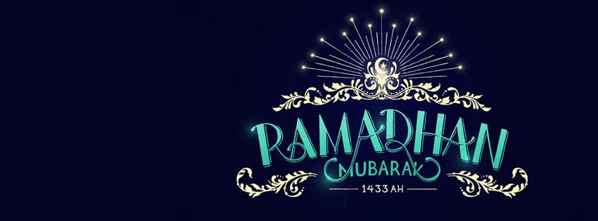 Ramadan Mubarak 2017 Banners