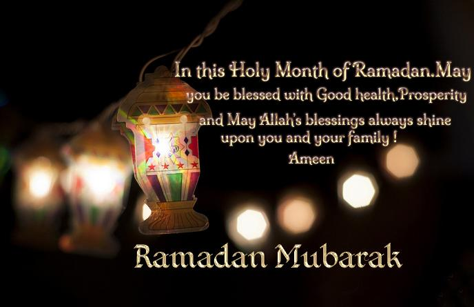 Ramadan Mubarak 2017 Greeting Card