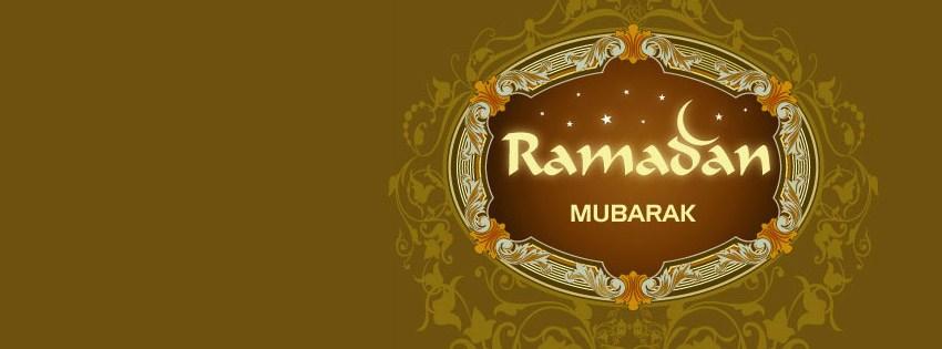Ramadan Mubarak 2017 HD Banners