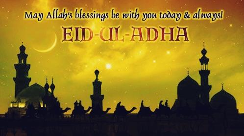 Eid Al Adha 2018 Image free Download