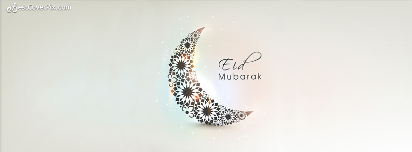 Eid Mubarak 2017 Banner free download