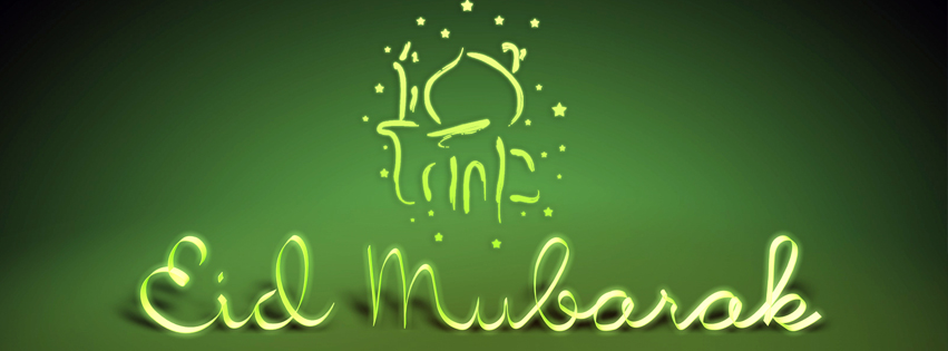 Eid Mubarak 2017 FB Timeline Cover Photo