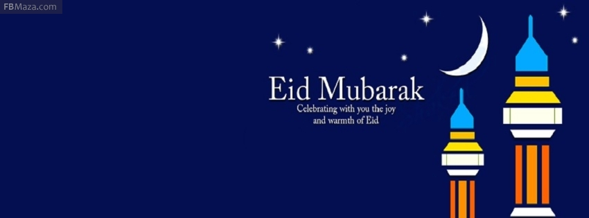 Eid Mubarak 2017 Facebook Cover Photos