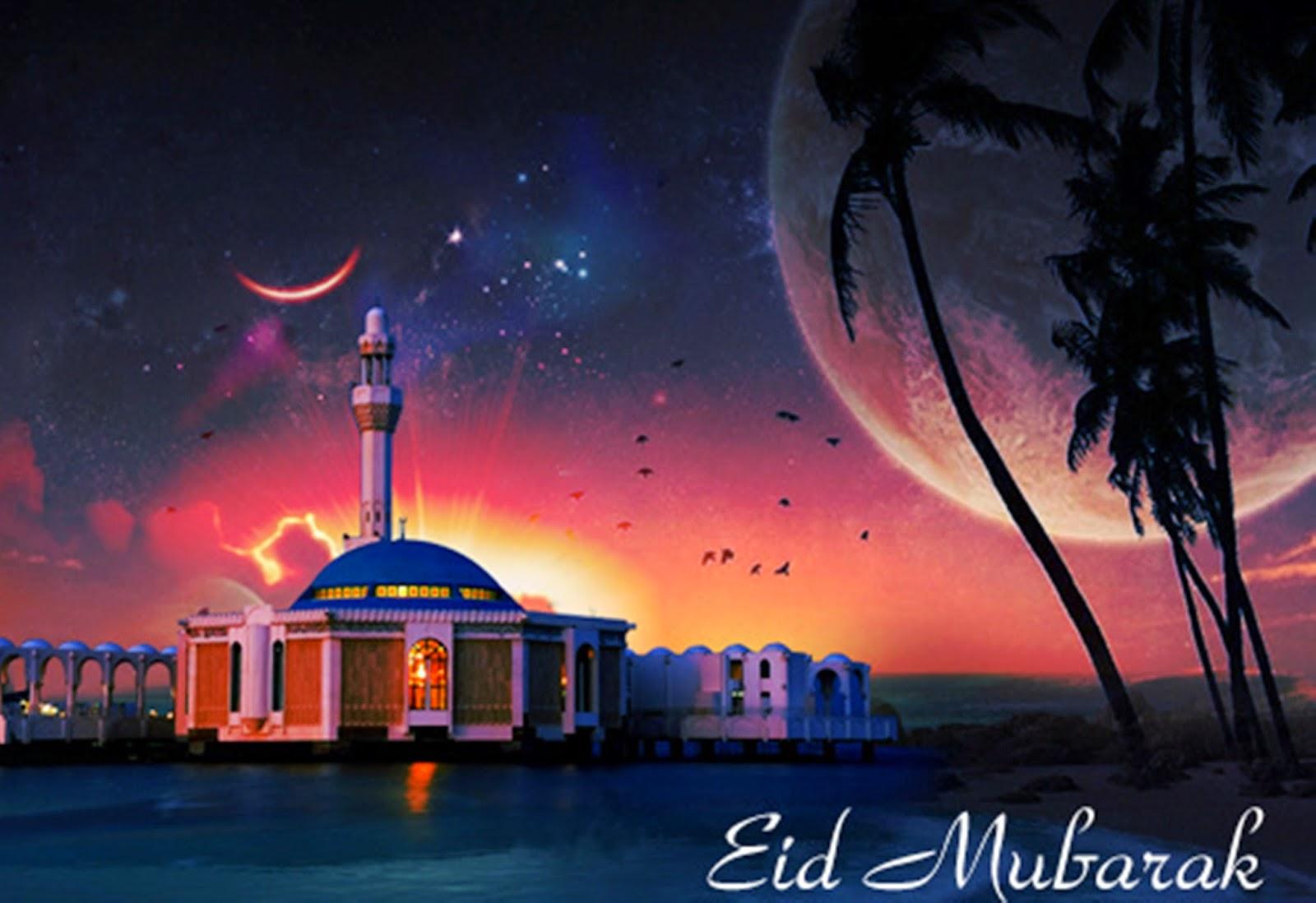Eid Mubarak 2018 HD Image