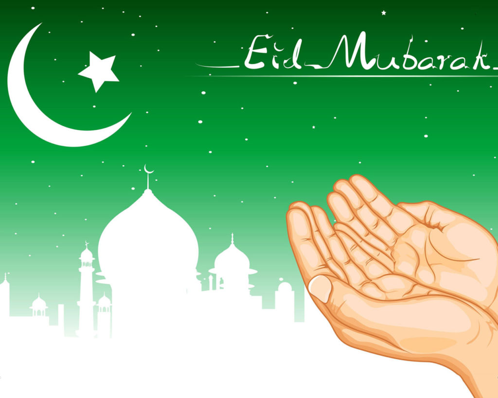 Eid Mubarak 2018 Whatsapp Profile