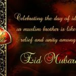 Eid Mubarak Shayari
