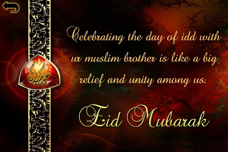 Eid Mubarak Free Ecard