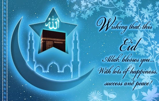 Eid mubarak greeting card free ecards in urdu hindi arabic eid mubarak greeting card free download m4hsunfo