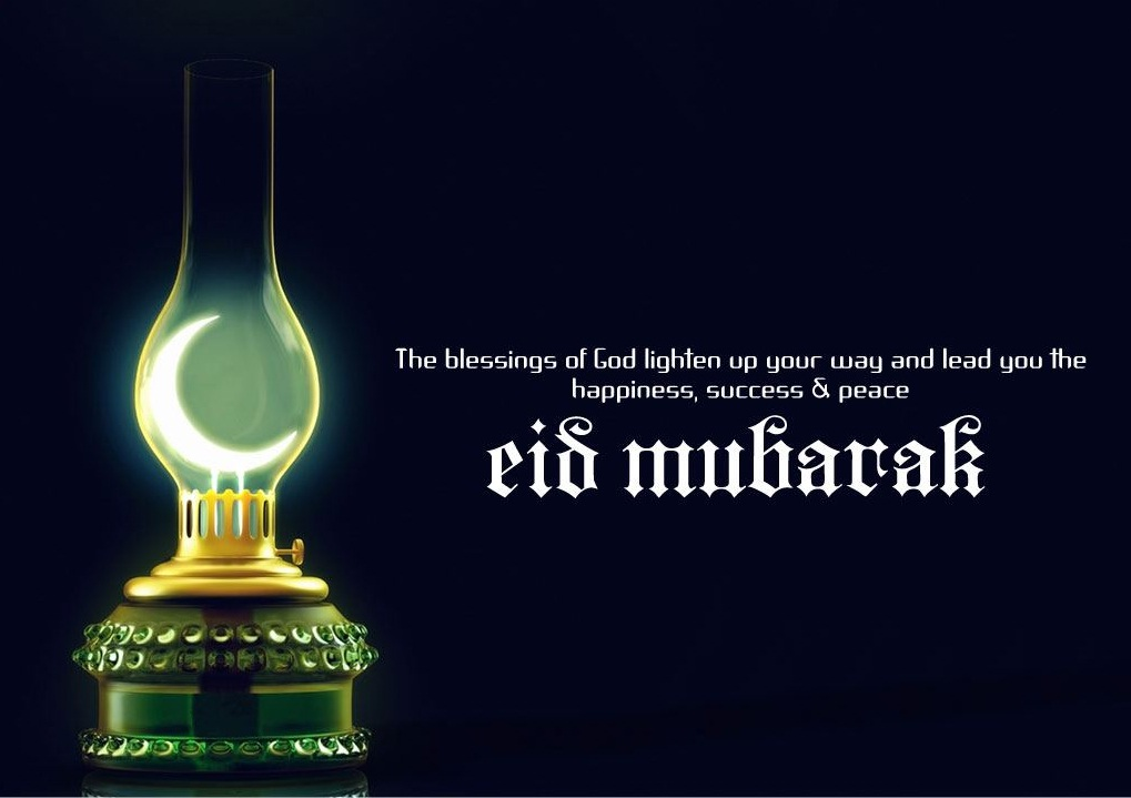 Eid Mubarak Greeting Card in English
