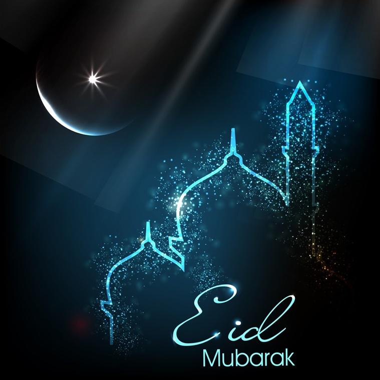 Eid Ul Fitr 2017 Free Ecard