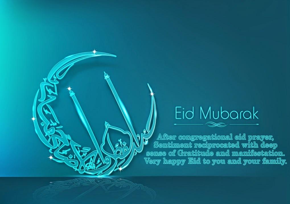 Eid Ul Fitr 2017 Greeting Card Free Download