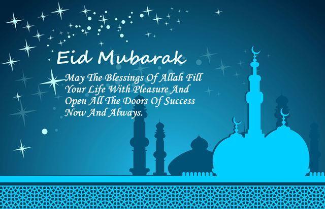 Eid Ul Fitr 2017 Greeting Card