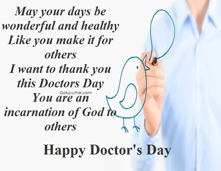 National Doctors Day 2018 Image