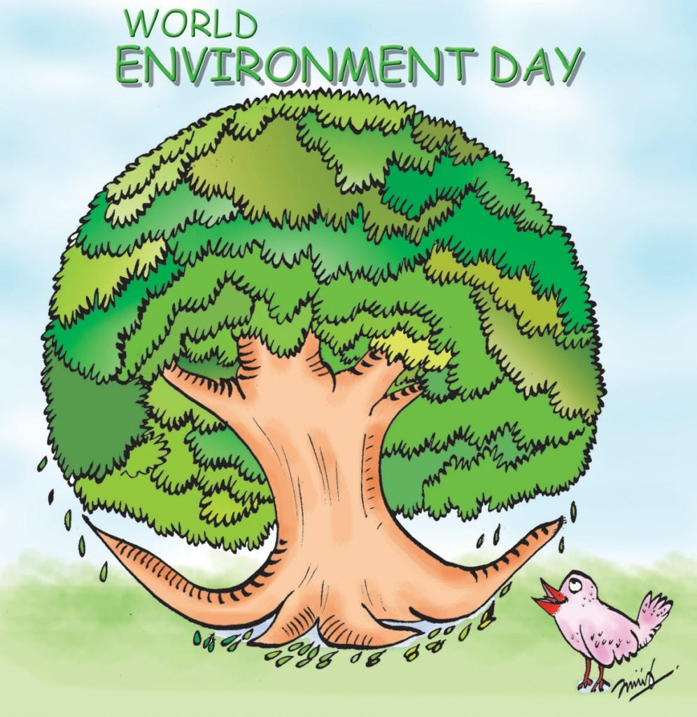 World Environment Day 2017 GIF