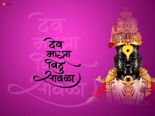 Ashadhi Ekadashi 2017 Images for Whatsapp