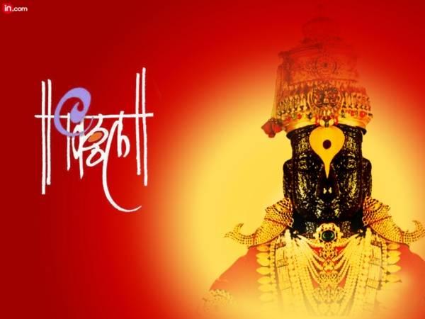 Ashadhi Ekadashi 2019 Images free download