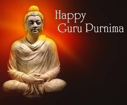 Guru Purnima 2017 DP