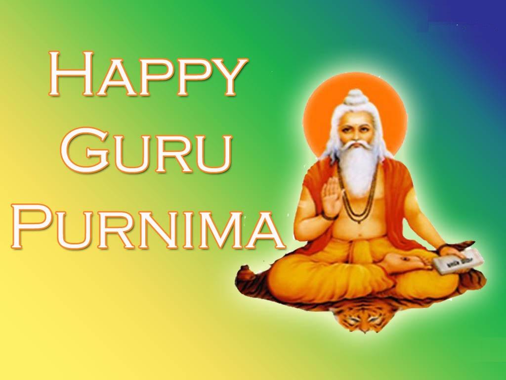 Guru Purnima 2018 HD Image
