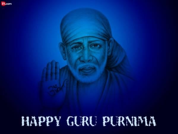 Guru Purnima 2018 HD Pics
