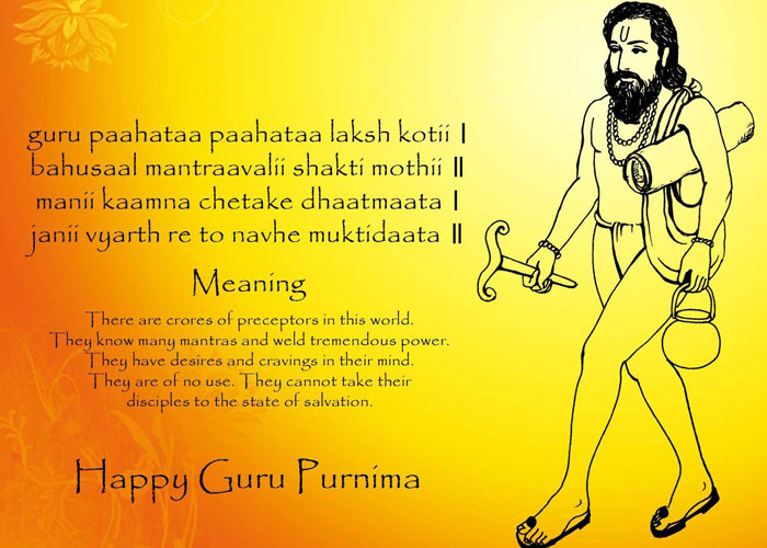 Guru Purnima 2018 HD Wallpapers