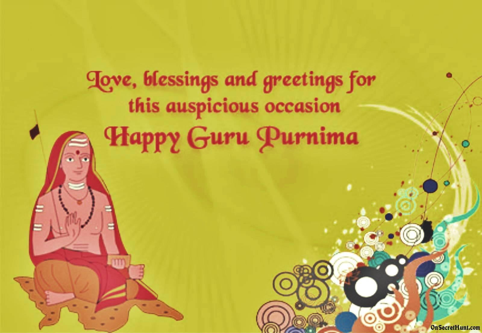 Guru Purnima 2018 Images