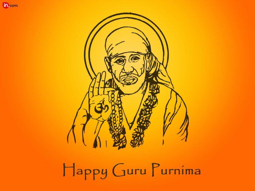 Guru Purnima 2018 Pics