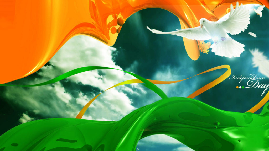 Independence Day 2017 Wallpapers for Laptop