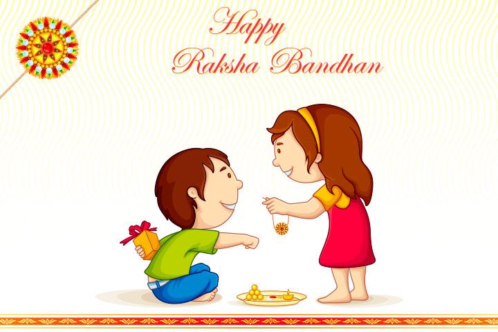 Raksha Bandhan 2017 Whatsapp DP