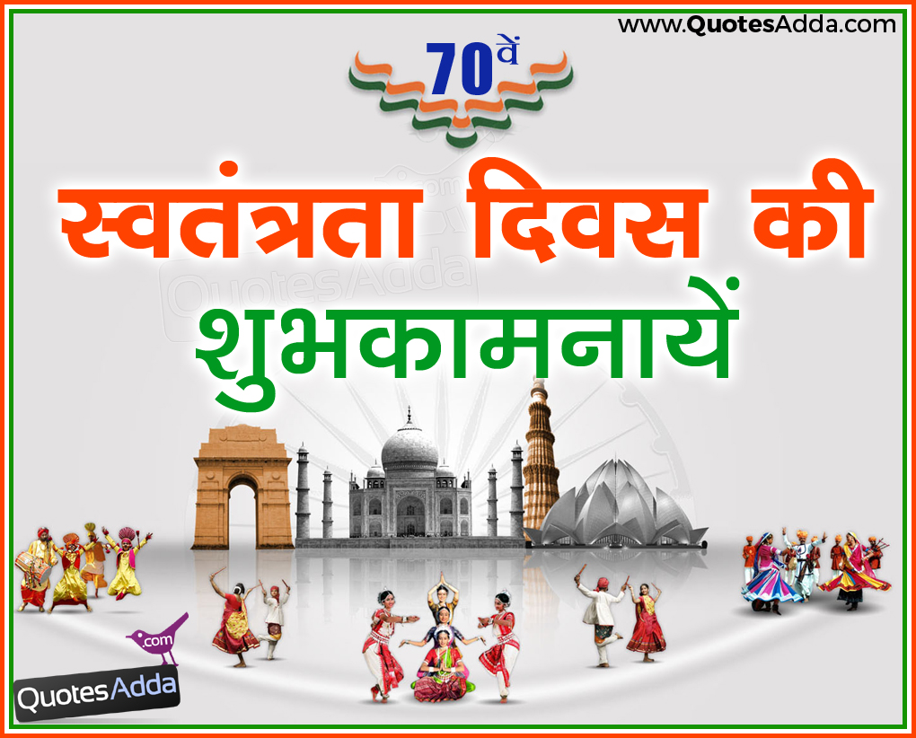 15th august 2018 72nd independence day greeting card