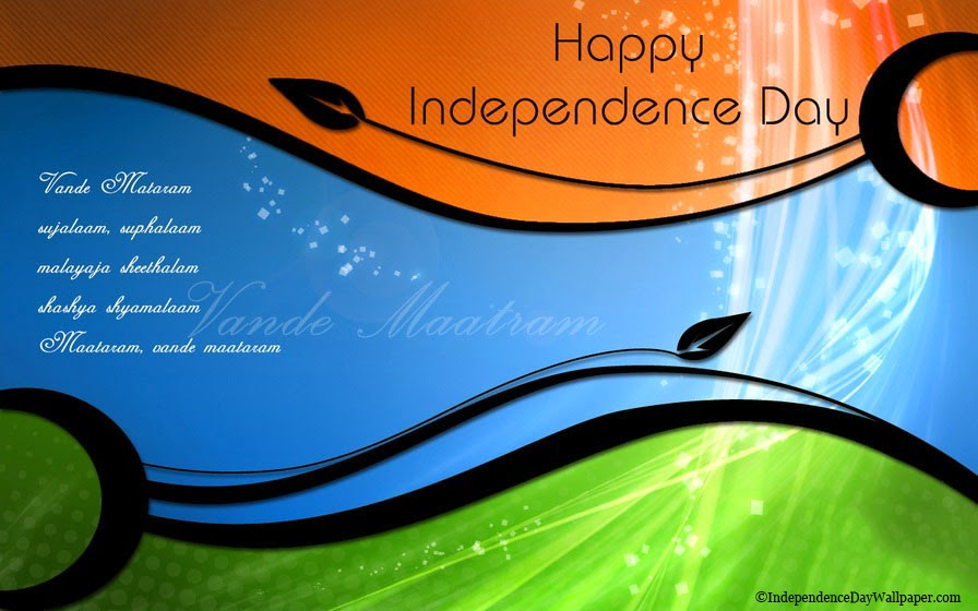 71st Independence Day 2017 Greeting Card