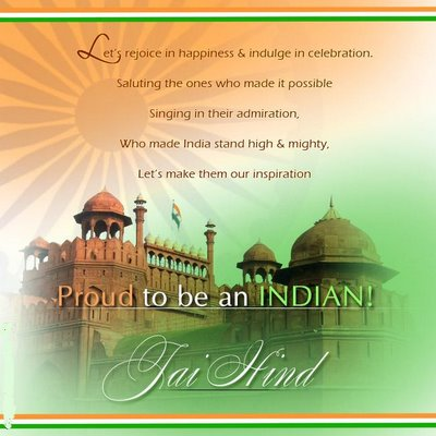 71st Independence Day Greeting Card free download