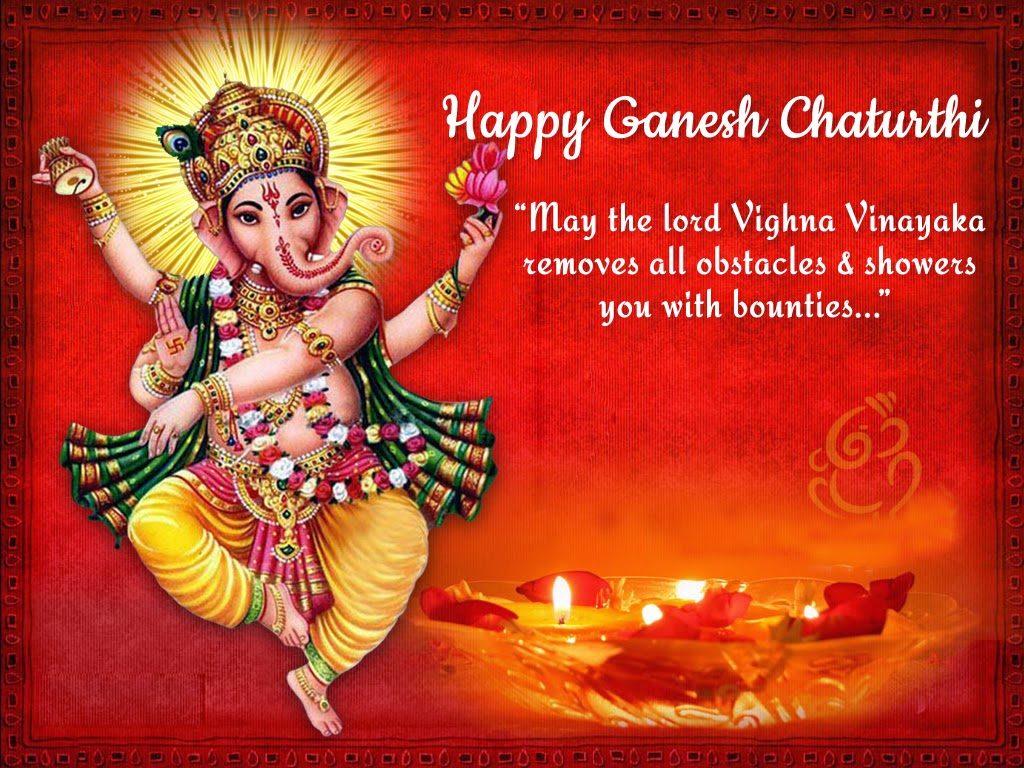 Ganesh Chaturthi 2018 Picture
