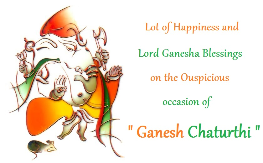 Ganesh Chaturthi 2018 Wishes