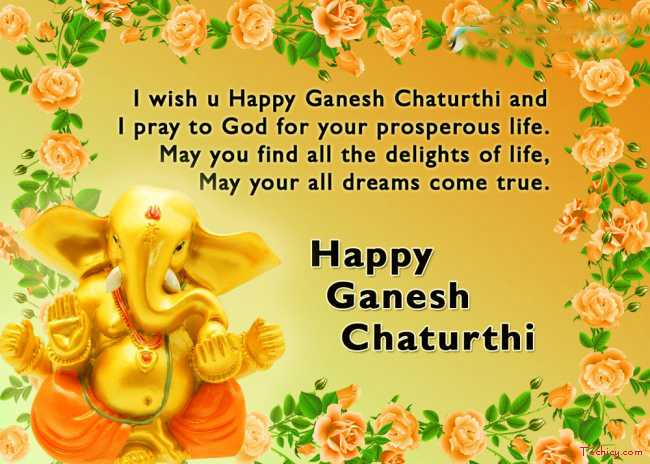 Ganesh Chaturthi Image for Whatsapp