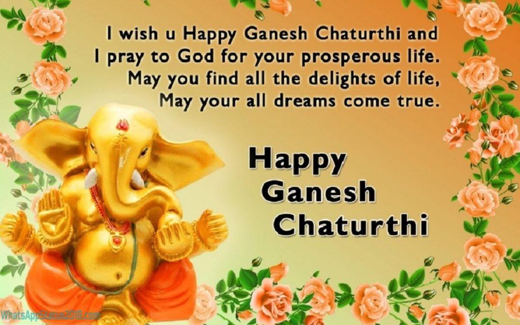 Ganesh Chaturthi Shayari 2018