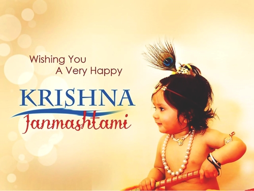 Happy Janmashtami 2019 Image for Whatsapp