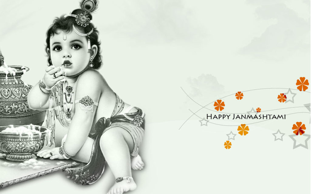 Happy Janmashtami 2017 Wallpaper