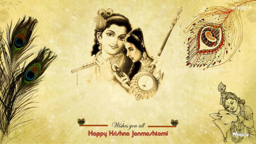 Happy Janmashtami 2019 Wallpaper for Desktop