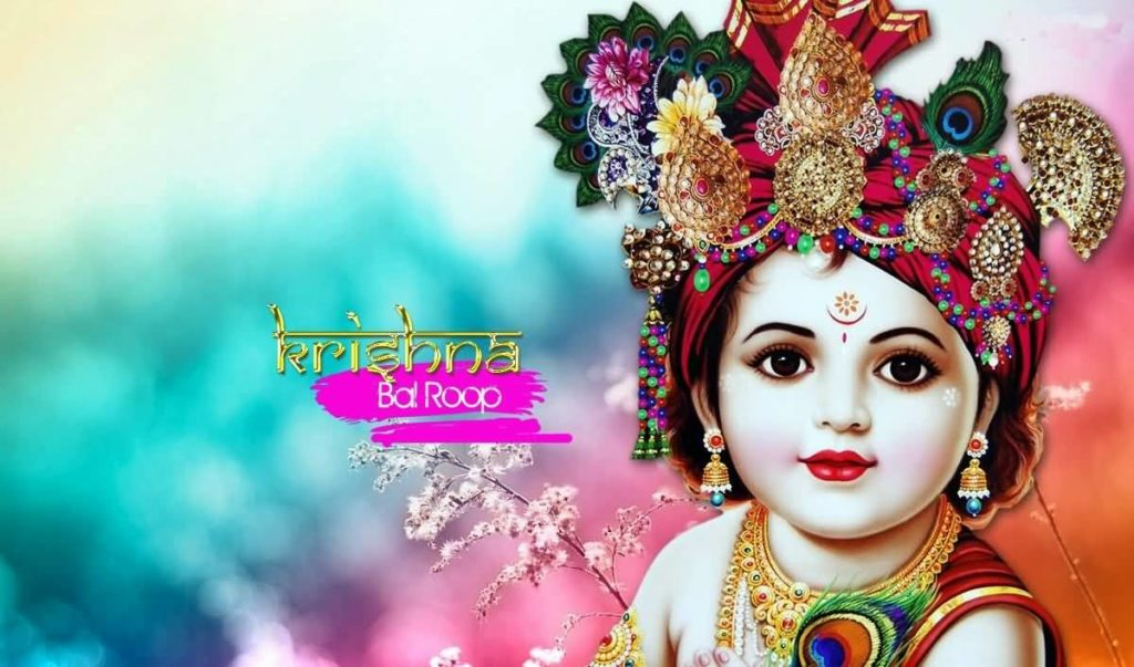 Happy Janmashtami 2017 Wallpaper free download