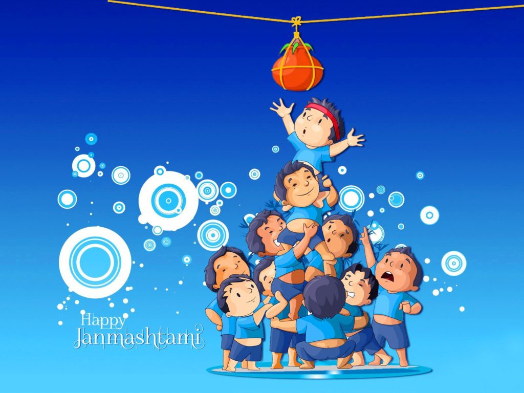 Happy Janmashtami 2019 Whatsapp Profile