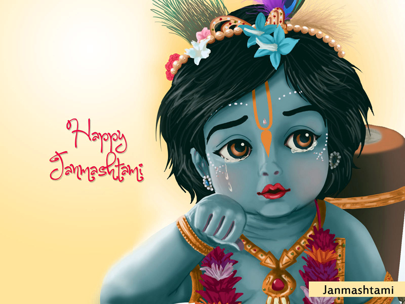 Happy Janmashtami DP