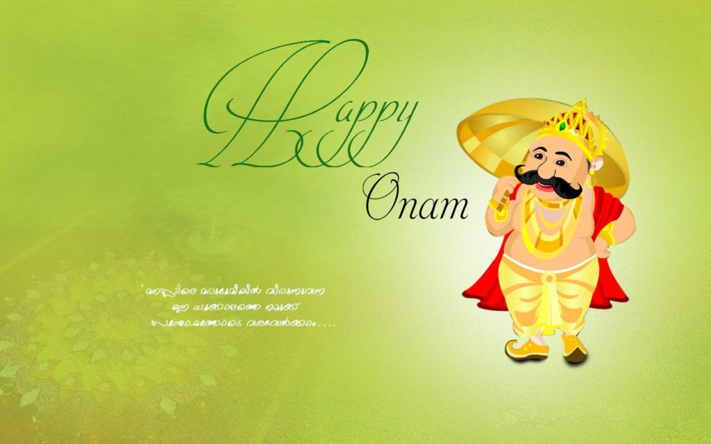 Happy Onam 2019 Image